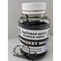 Щепа дубовая Whiskey Malt, специальный обжиг, 50 г