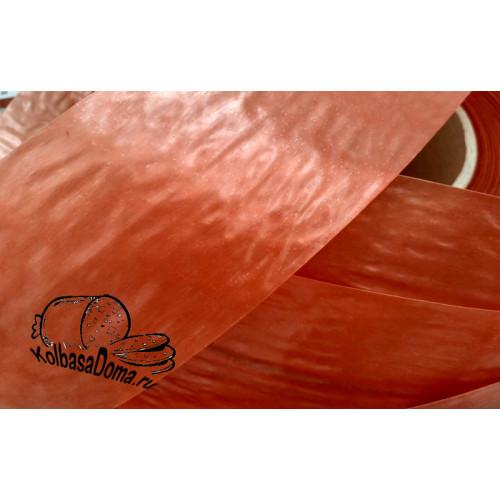 Белковая колбасная оболочка «Viscofan Class», d 60мм