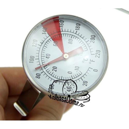 Механический термометр для мяса (КС)