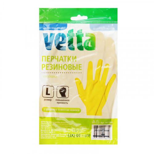 Перчатки резиновые желтые, размер L